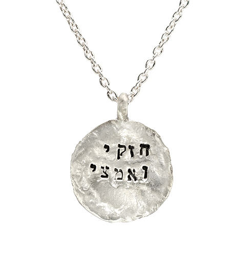 "Necklace, ""Be Strong and Brave,"" Feminine Form, Texture Imprinted from the Kotel, Sterling Silver"