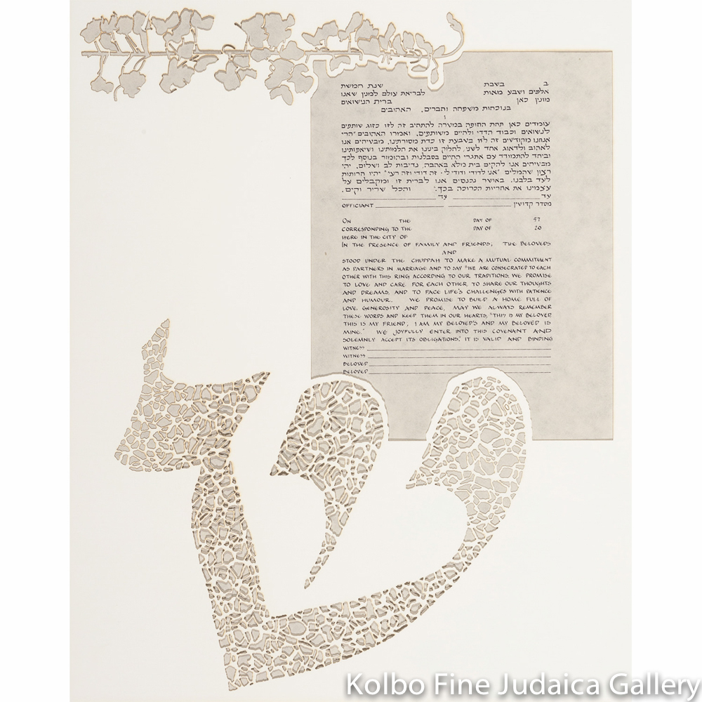 Creation Lasercut Ketubah