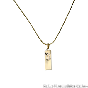 Pendant, Mezuzah, Rectangular Design with Chai, 14K Gold