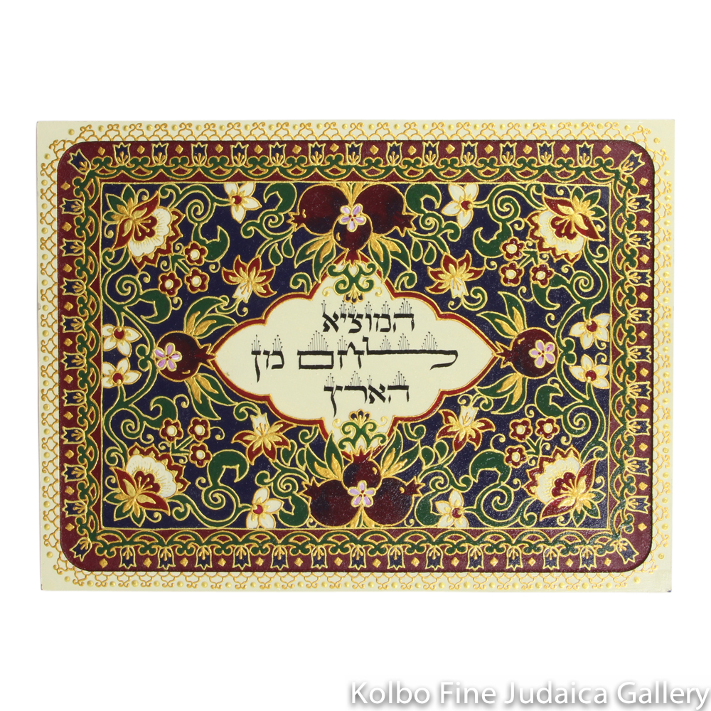 Challah Board, Hand-Painted Wood with Glass Top, Pomegranate Motif with Deep Blue, Red, Green, and Gold