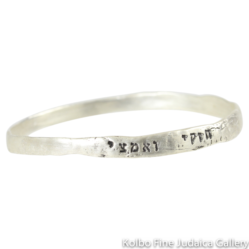 Bracelet, Be Strong And Courageous, Texture Imprinted from The Kotel, Sterling Silver