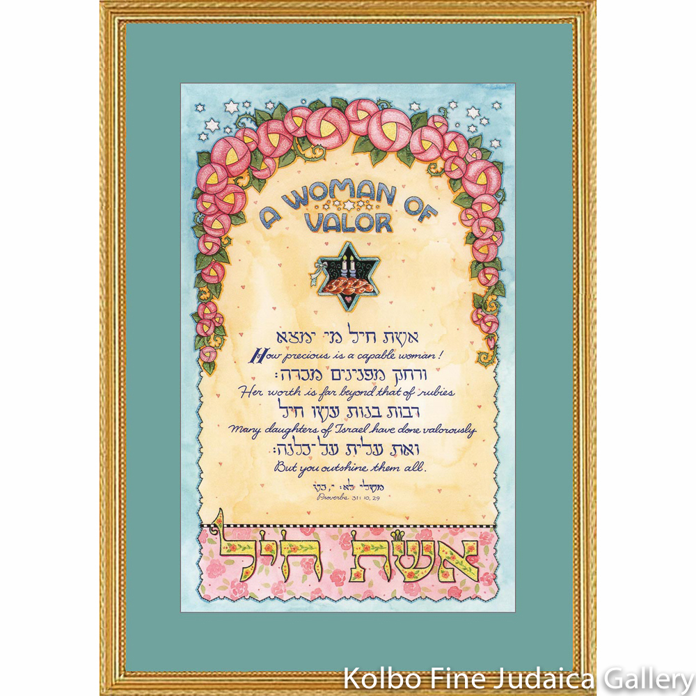 Woman Of Valor, Floral Design Print, Framed