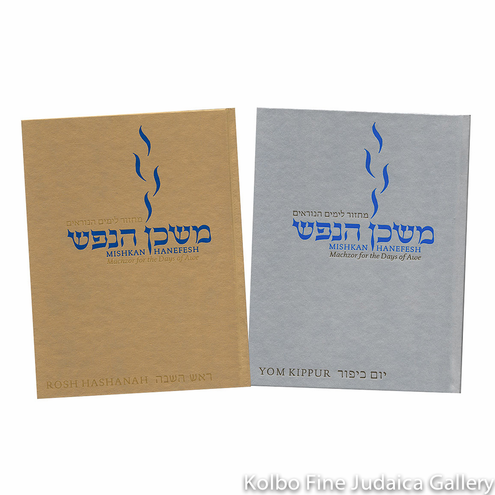Mishkan Hanefesh: Machzor for the Days of Awe, 2 Volume Set, hc