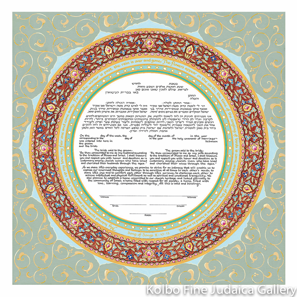 Ring of Joy Ketubah
