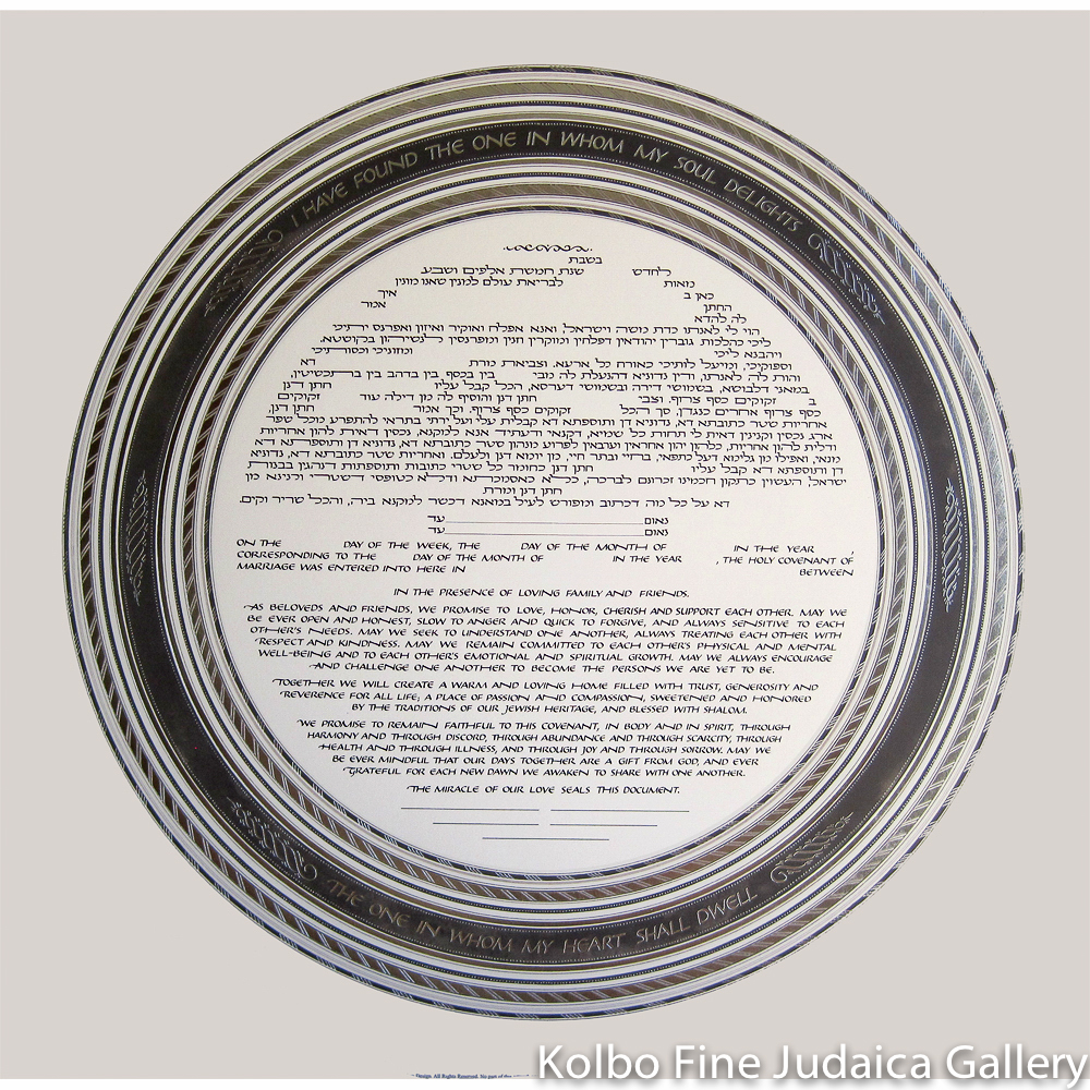 Endless Moments: Silver Ketubah