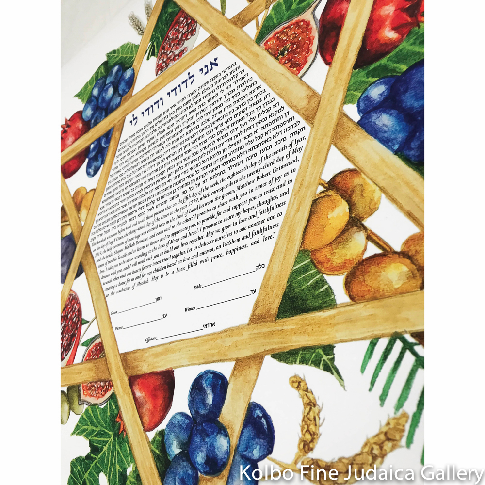 Fruitful Ketubah