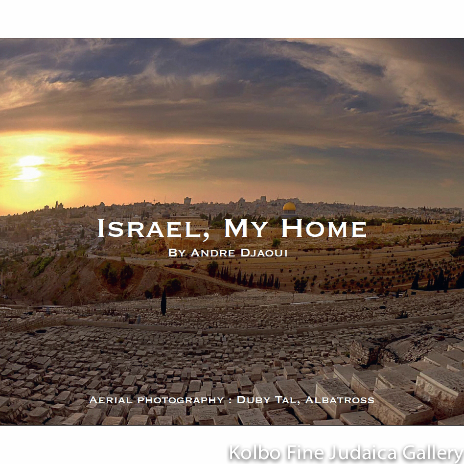 Israel, My Home, hc