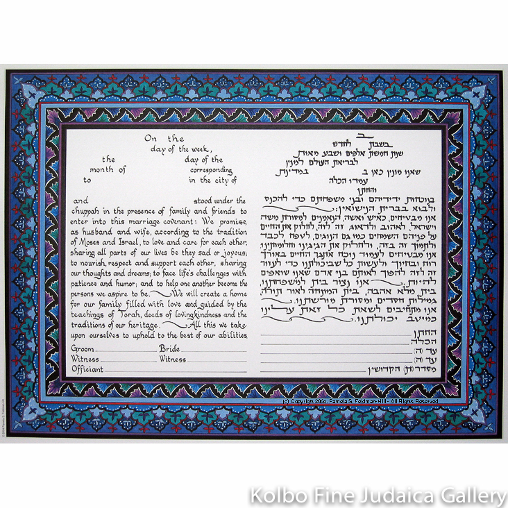 Decorative Tablets Ketubah