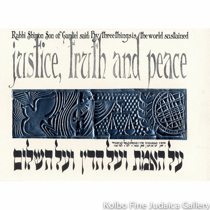Justice Truth Peace, Embossed Aluminum, Framed