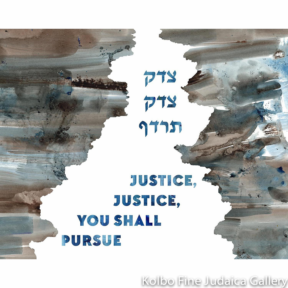 Justice Justice, Mountain Design in Hebrew and English, Framed