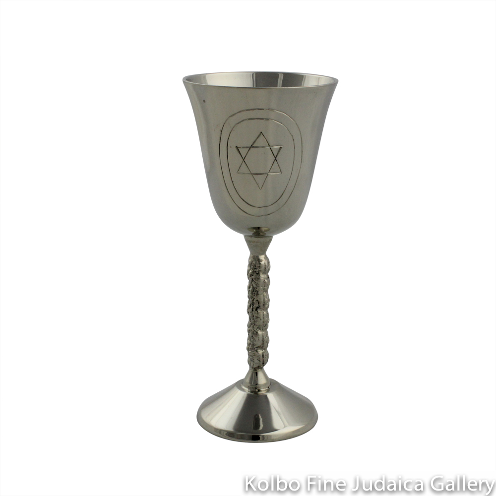 Child's Kiddush Cup, Star Design with Long Stem, Nickel