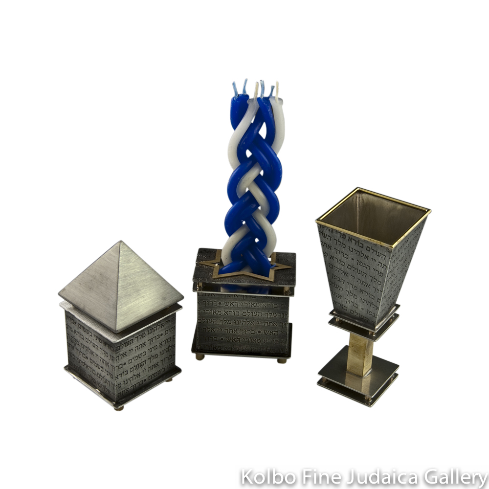 Havdalah Set, Etched Prayer Design, Pewter with Brass Accents