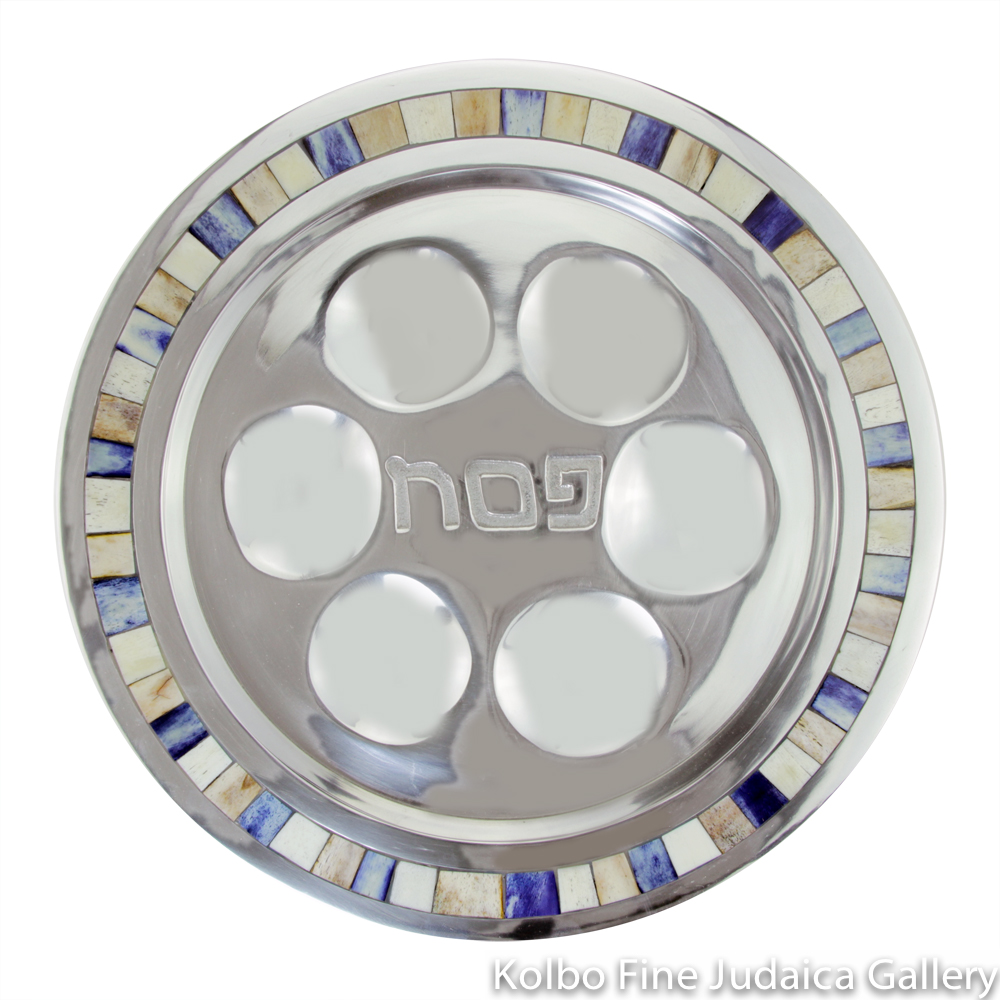 Seder Plate, Aluminum, Blue and Beige Mosaic Border