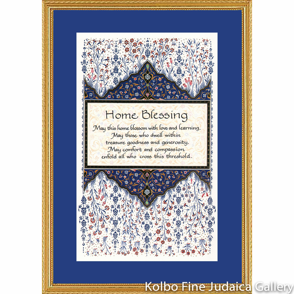 Home Blessing Print, Framed, Persian Design