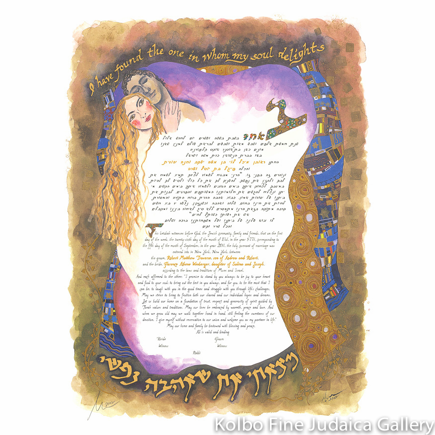 Inspired By Klimt Ketubah