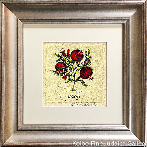 Pomegranates with Hebrew, Mini, Hand-Painted, Framed