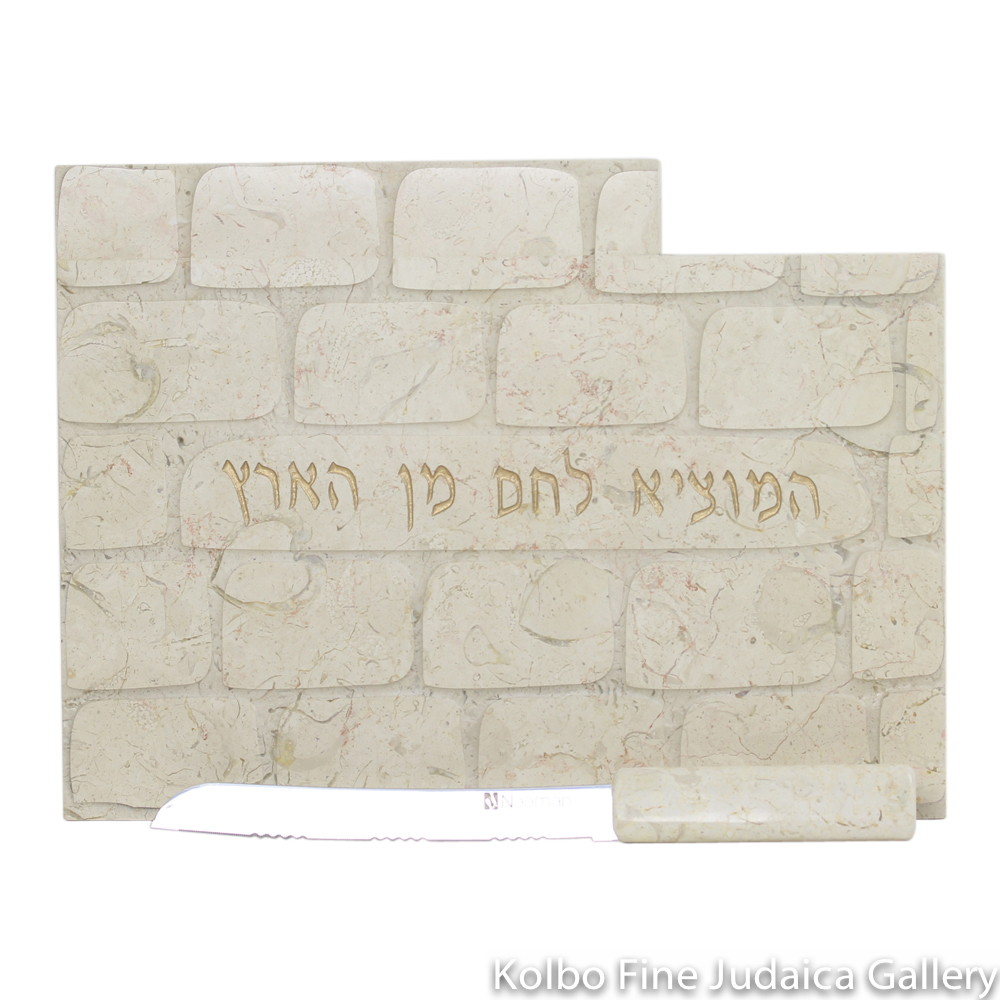 Challah Board and Knife, Western Wall Design With Knife Storage, Galilee Stone
