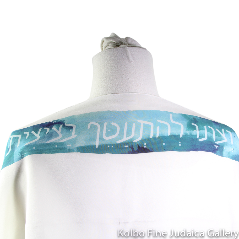 Tallit Set, Teal and Blue Watercolor Stripes, Silk