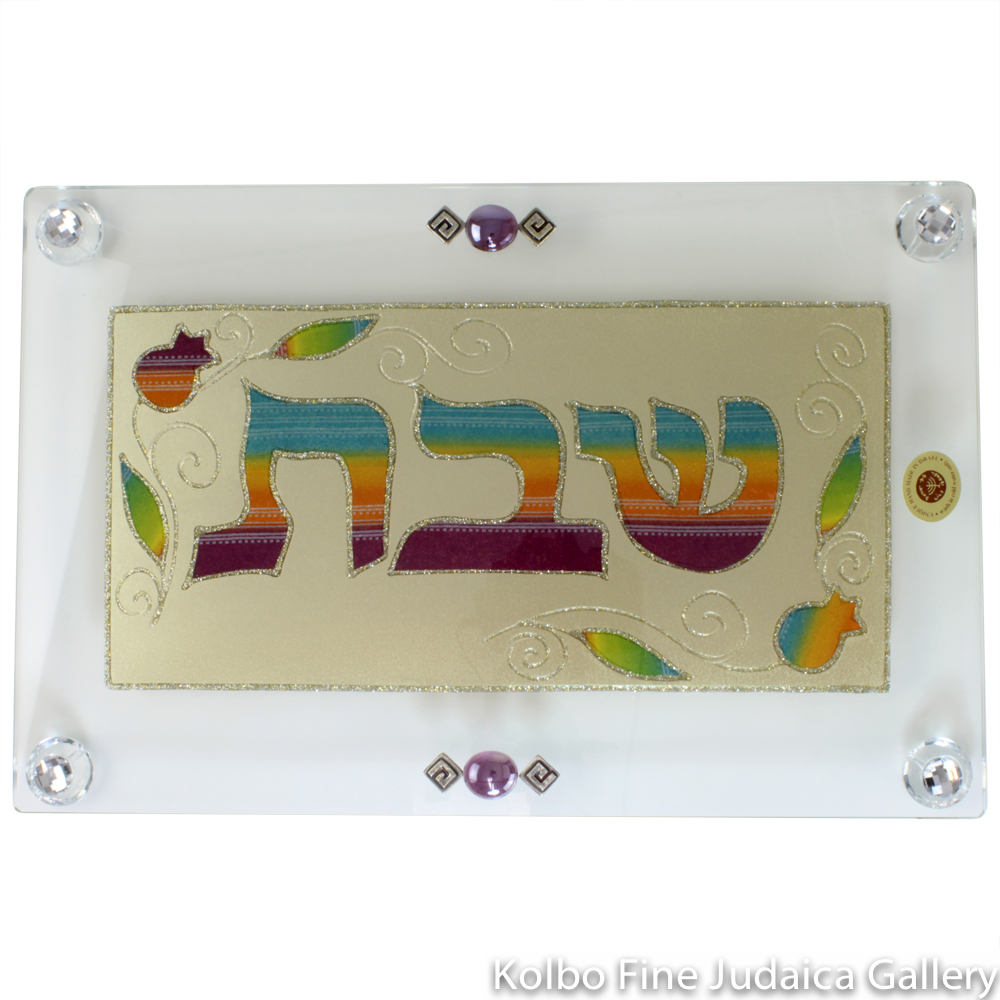 Challah Plate, Glass, Rainbow Pomegranate Design with 'Shabbat' in Hebrew, Rectangular with Feet