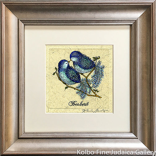 Beshert, Mini, Hand-Painted, Framed