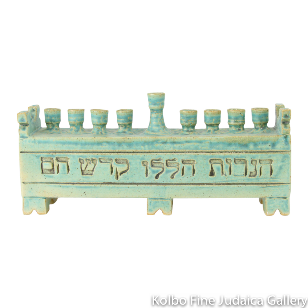 Menorah, Rectangular Style With Blessing, Ceramic with Patina Glaze