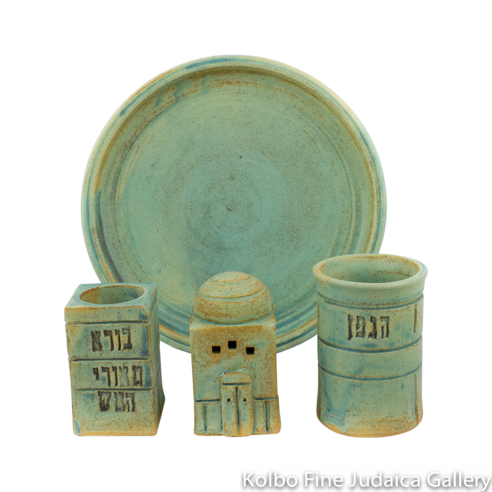Havdalah Set in Jerusalem Design, Ceramic with Patina Glaze