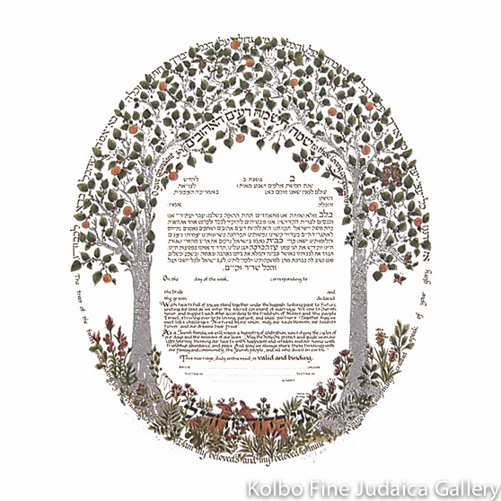 Trees of the Forest Silver Ketubah