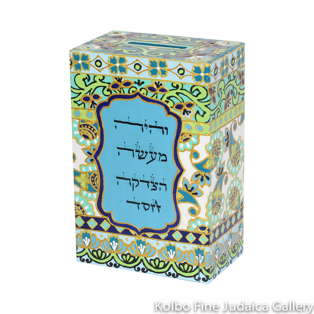 Tzedakah Box, Blue Floral Design, One-Of-A-Kind, Hand Painted Wood