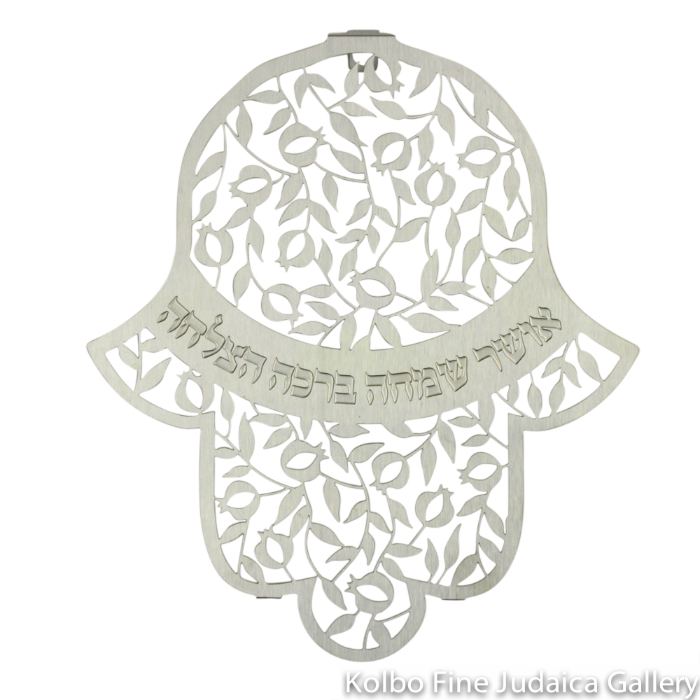Hamsa for the Wall, Blessing with Leaf and Pomegranate Motif, Lasercut Metal