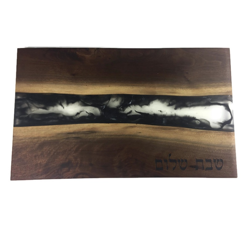 Challah Board, Black Walnut Wood with Clear Black Epoxy, One of a Kind