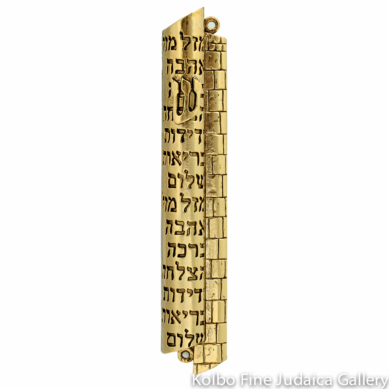 Mezuzah, Hebrew Blessings with Western Wall Design, Gold Plate Over Pewter