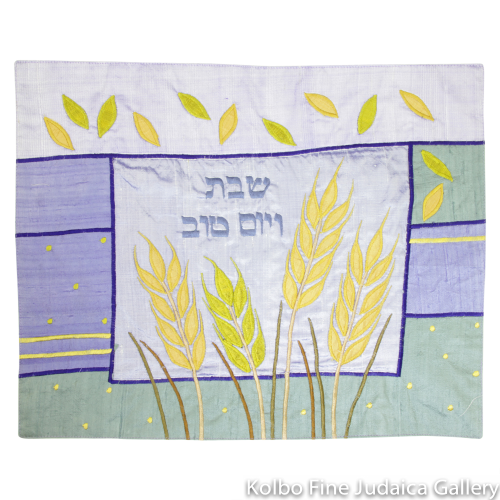 Challah Cover, Wheat Design with Blue Background, Raw Silk with Embroidered Appliqué