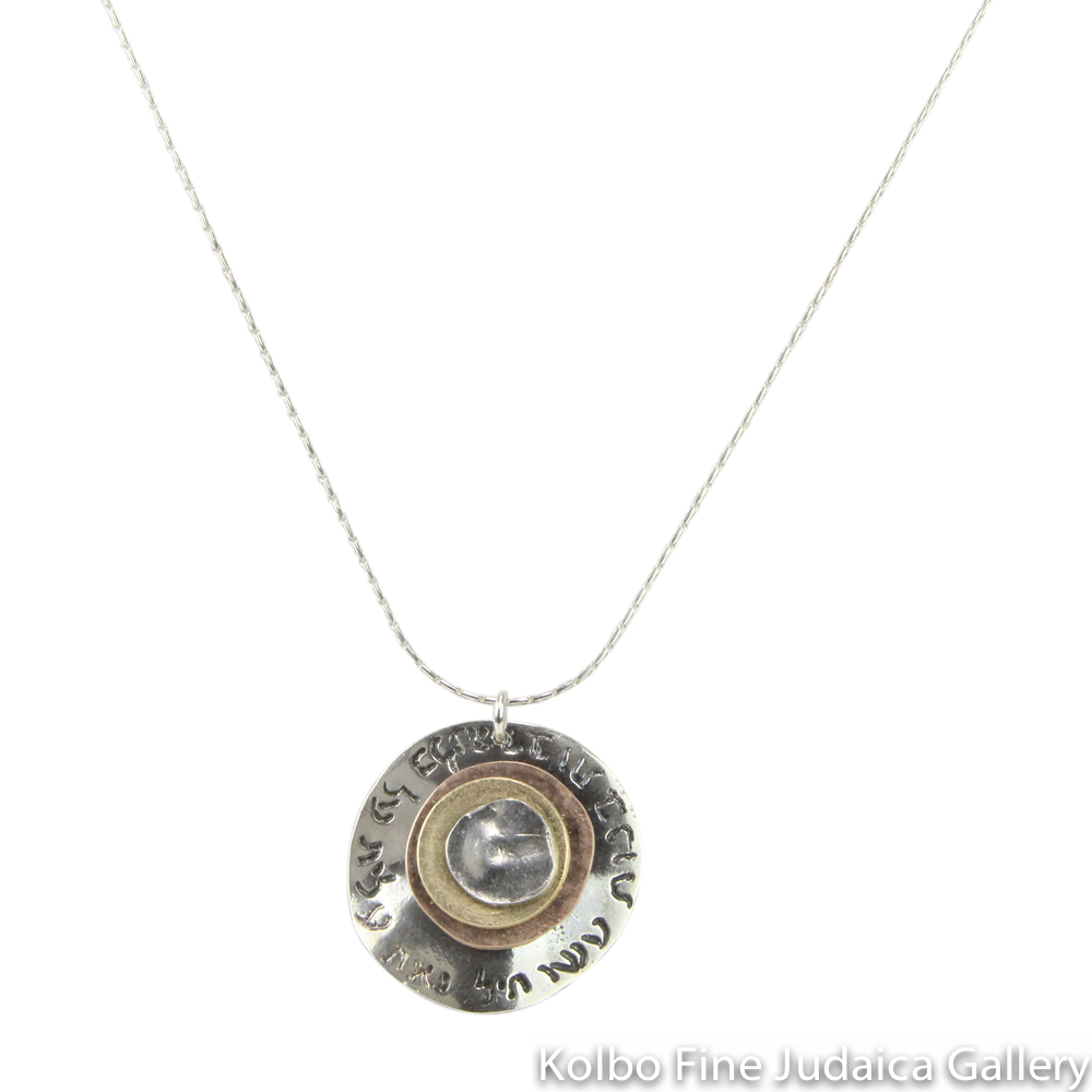 Necklace, Woman of Valor in Hebrew, Tri-Metal Circular Disc