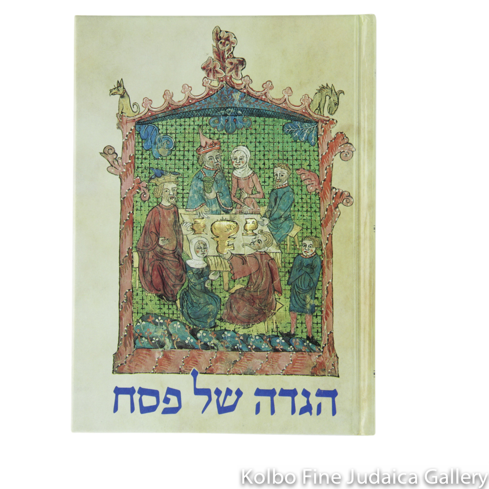 Koren Illustrated Haggadah, Hebrew & English, hc