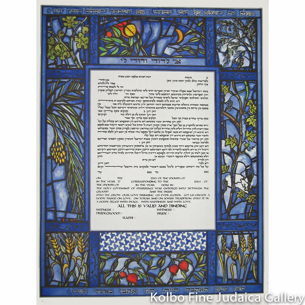 New Seven Species Ketubah