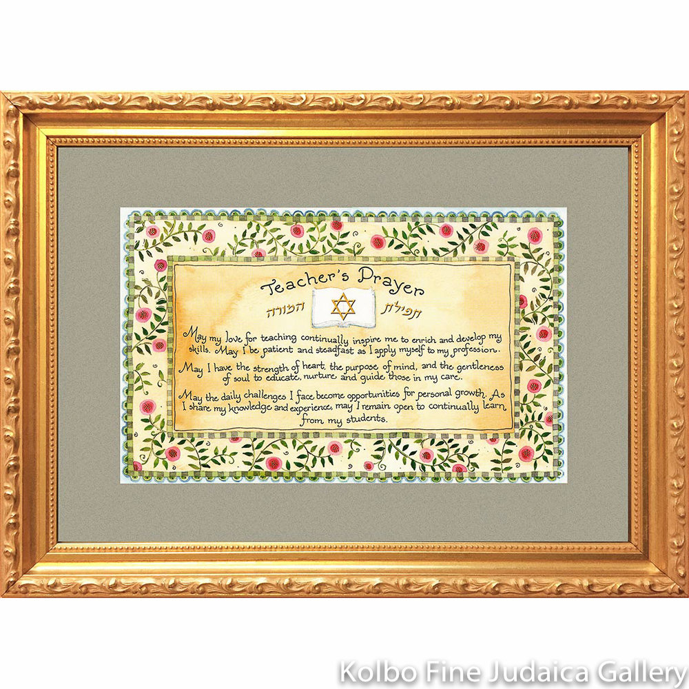 Teacher's Prayer, Book with Pomegranate Border, Speckle Moss Mat, Framed