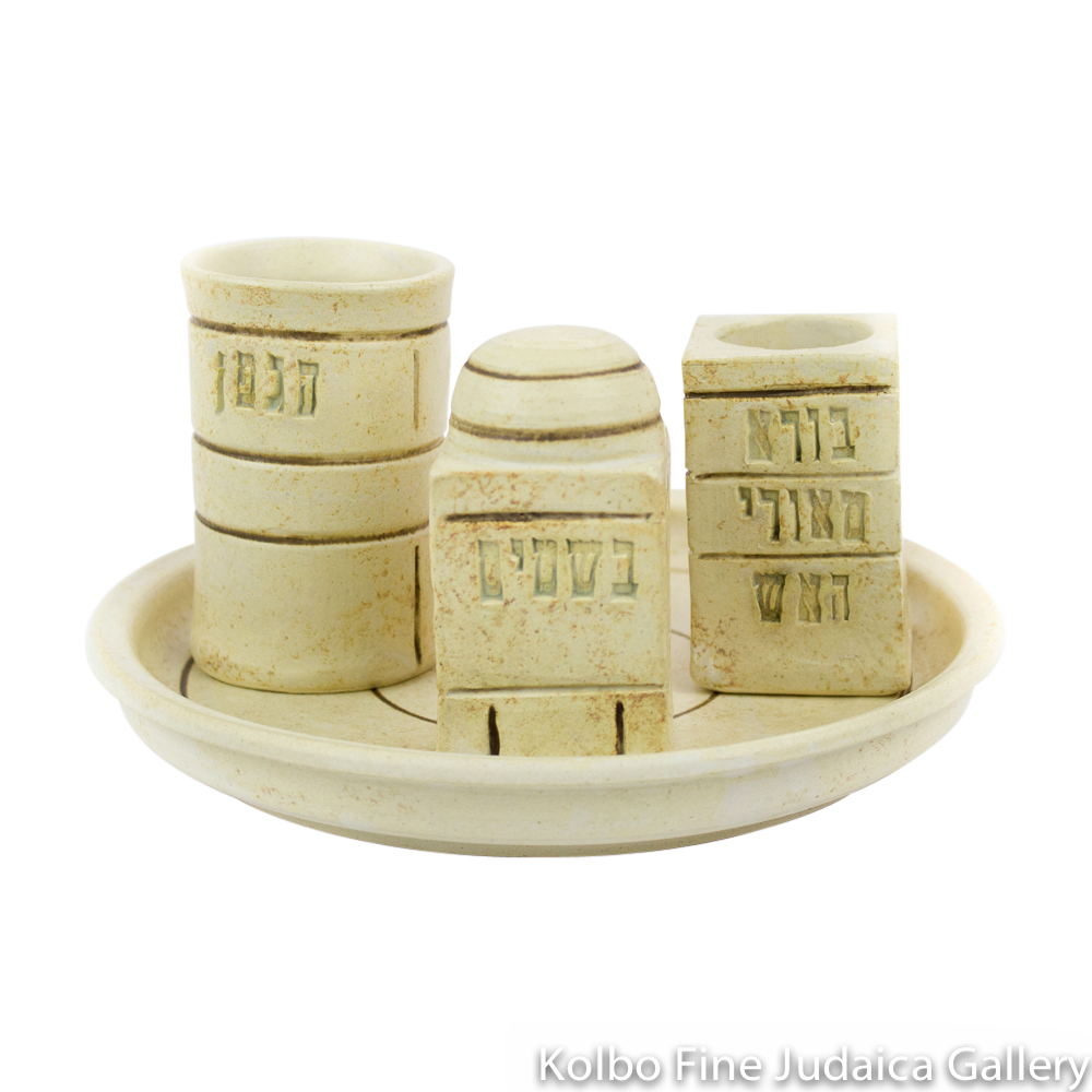 Havdalah Set, Jerusalem Design in Matte Glaze