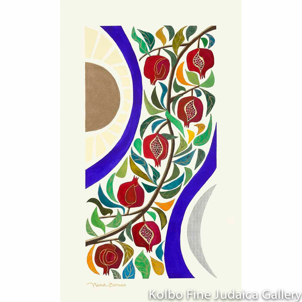 Pomegranate, Giclee Print, Limited Edition, Medium Size, Framed