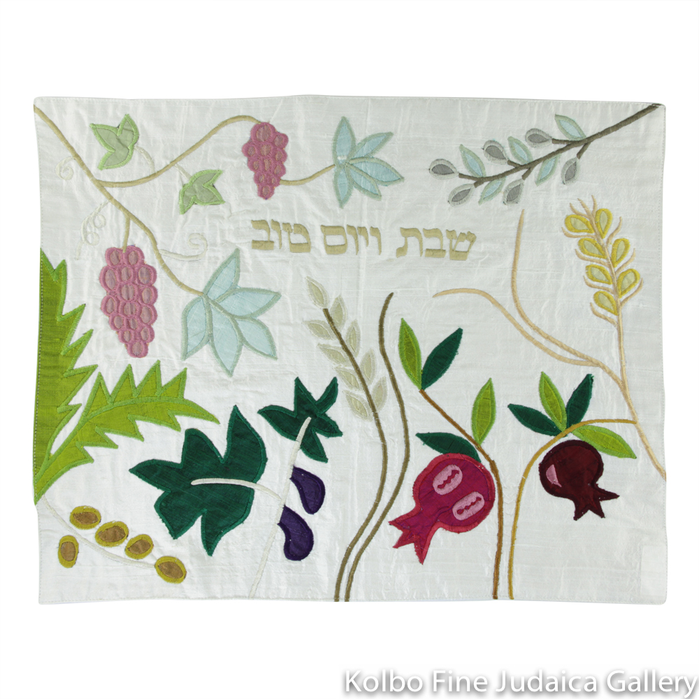 Challah Cover, Seven Species Design, Raw Silk with Embroidered Appliqué