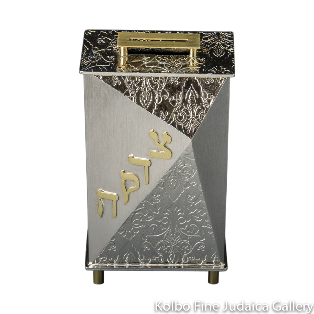 Tzedakah Box, Victorian Design, Pewter with Brass Details