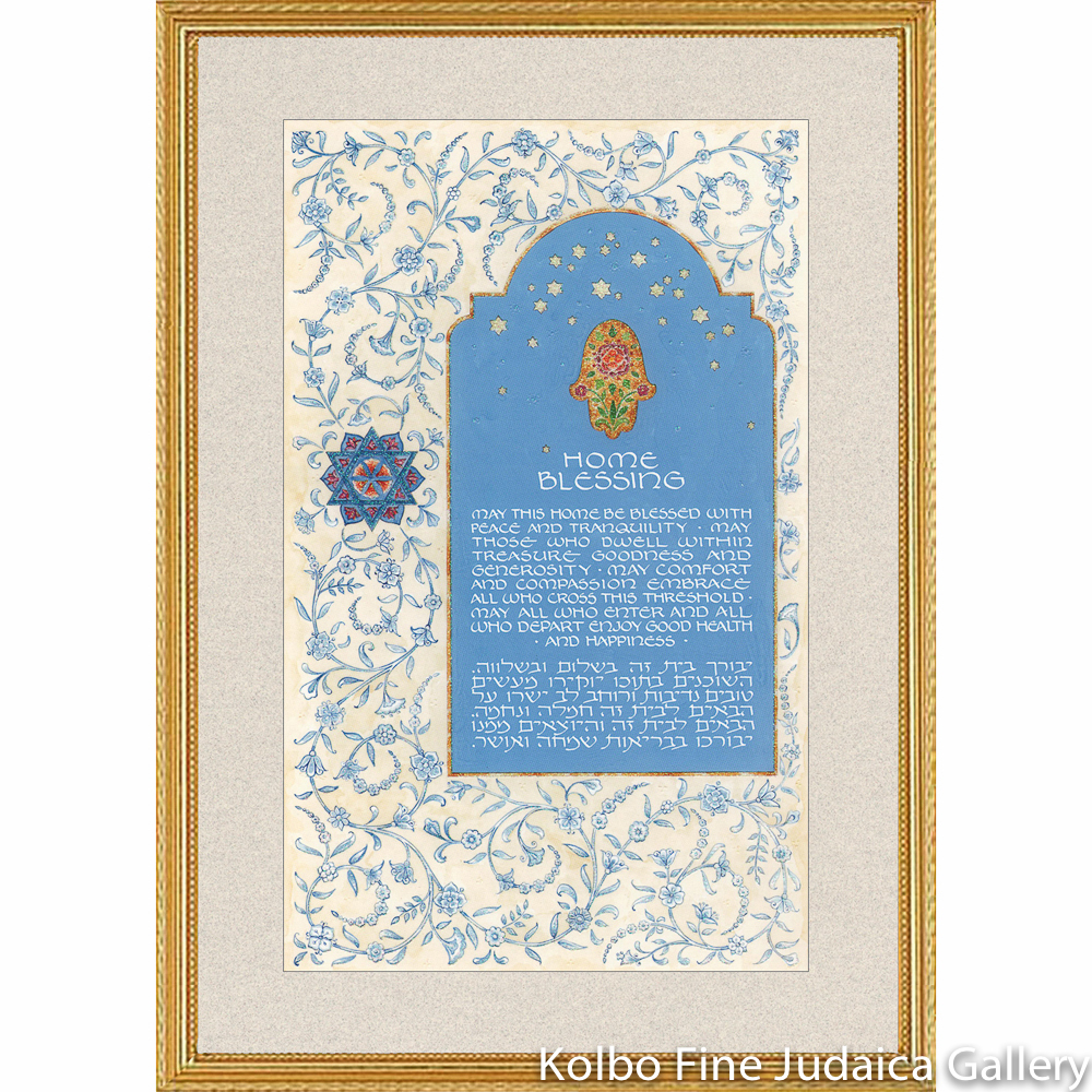 Home Blessing Print, Framed, Star and Hamsa Design