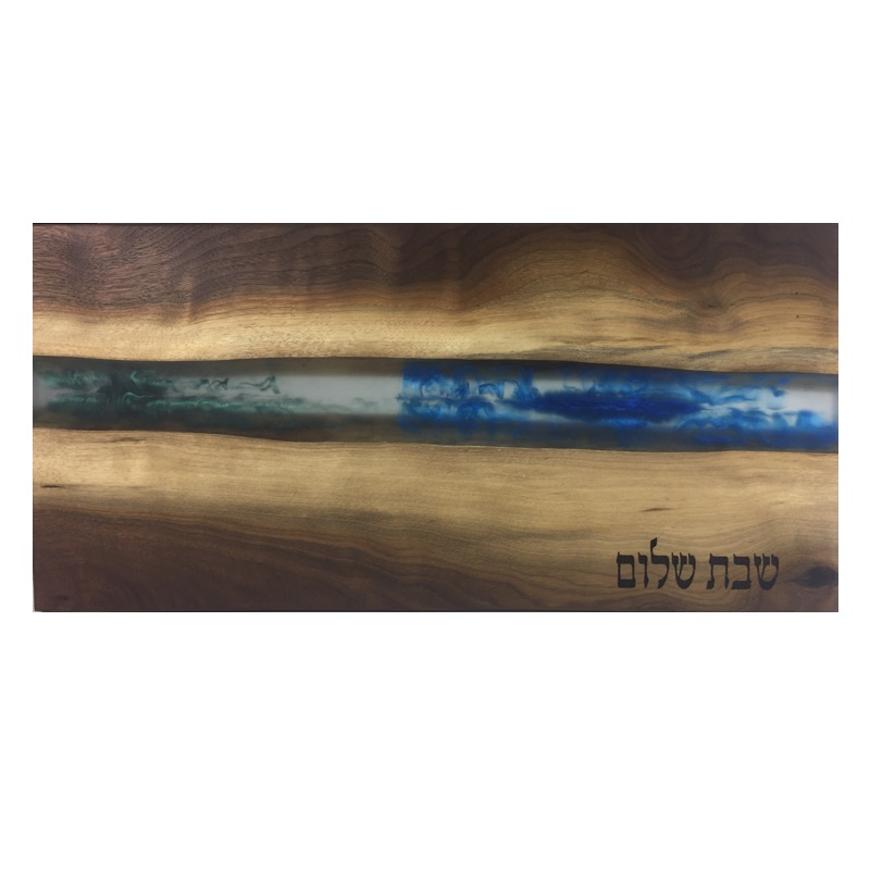 Challah Board, Black Walnut Wood with Clear, Blue, and Green Epoxy Blend in a Horizontal Stripe, One of a Kind