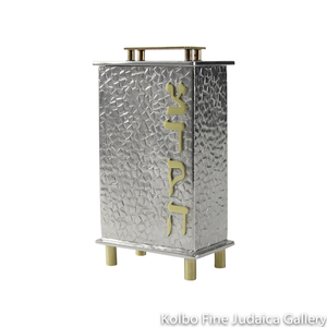 Tzedakah Box, Rectangular, Stone Finish, Removable Top, Pewter and Brass