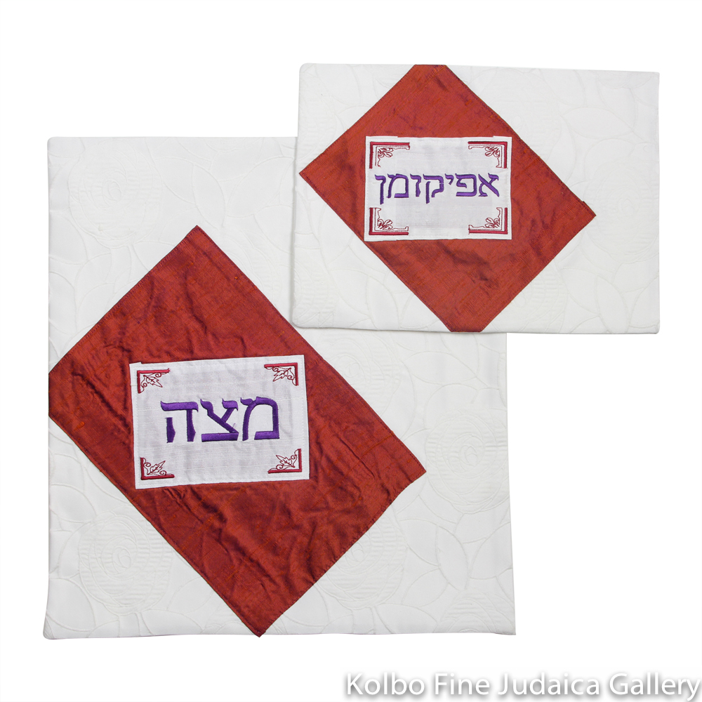 Matzah and Afikomen Cover Set, One-of-a-Kind, Red Rectangular Geometric Design with Purple Lettering