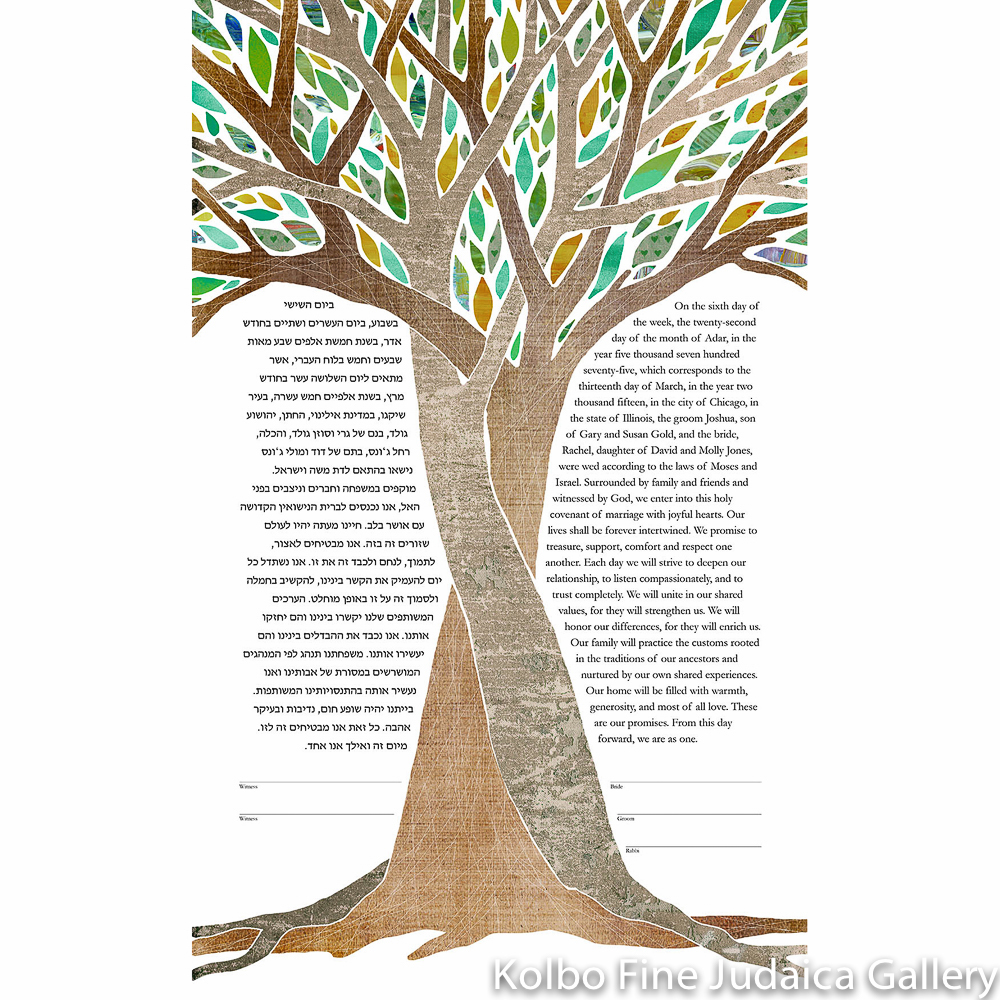 Intertwined Trees Ketubah, Delight
