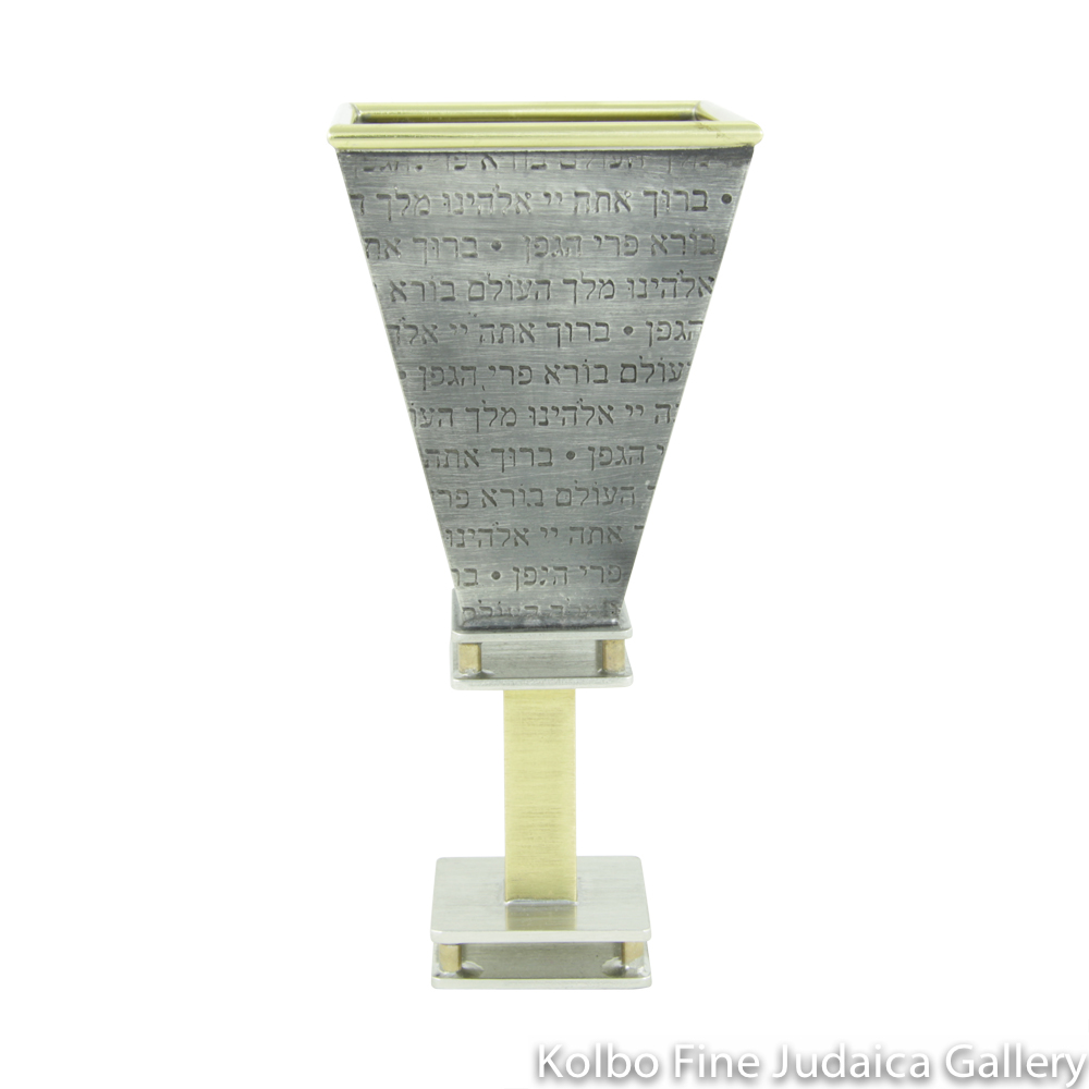 Kiddush Cup, Pyramid Etched Prayer Design, Pewter