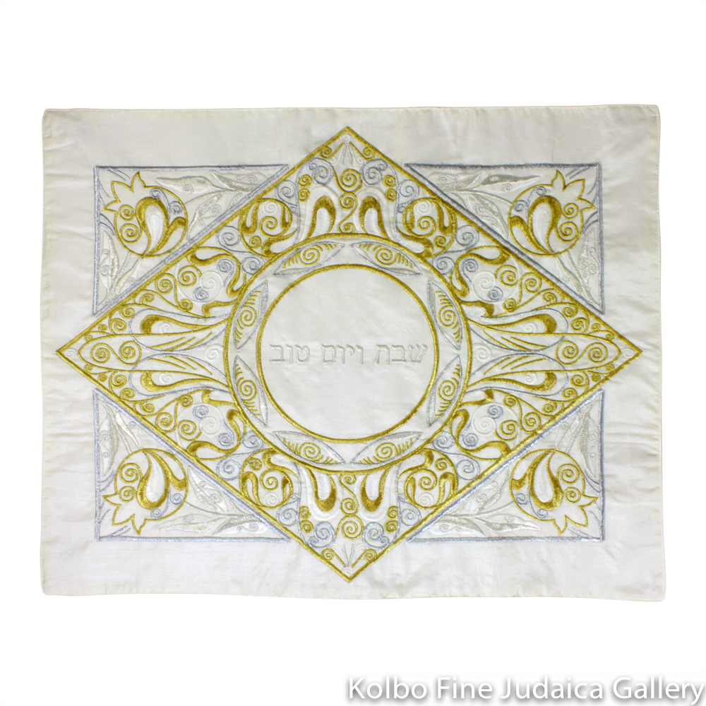 Challah Cover, Embroidered Geometric Mandala with Pomegranates, Gold and Silver Thread