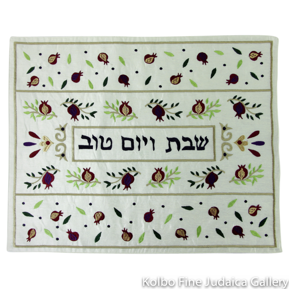 Challah Cover, Pomegranates Design with Rich Hues, Embroidered Raw Silk