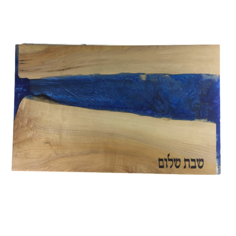 Challah Board, Cherry Wood with Horizontal Caribbean Blue Epoxy, One of a Kind