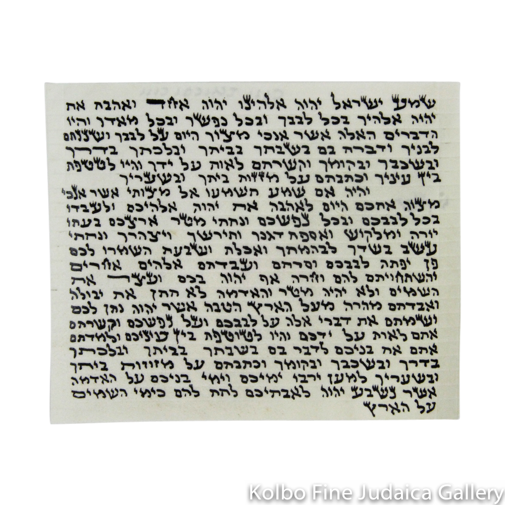 Claf, Kosher Mezuzah Scroll on Parchment, Hand-Written in Jerusalem, Triple Checked, 6 cm